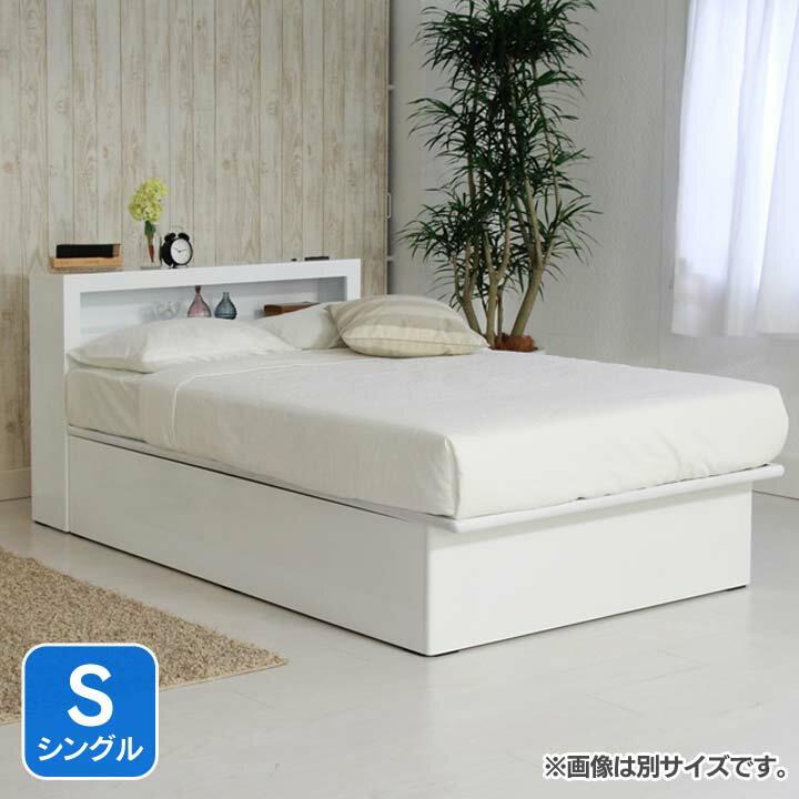 LED棚付き縦開きリフトアップベッド深型S ホワイト EDGSWH送料無料 ベッド シングル 寝室 ベッドルーム 寝具 【TD】 【代引不可】