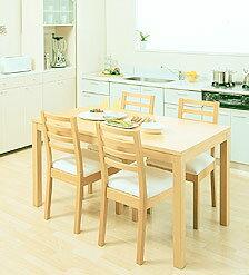 ダイニングテーブル・チェア5点セット BTD-5S アイリスオーヤマ   おしゃれ| 収納家具 キッチン収納 キッチン家具 台所収納 台所用品 おしゃれ 送料無料