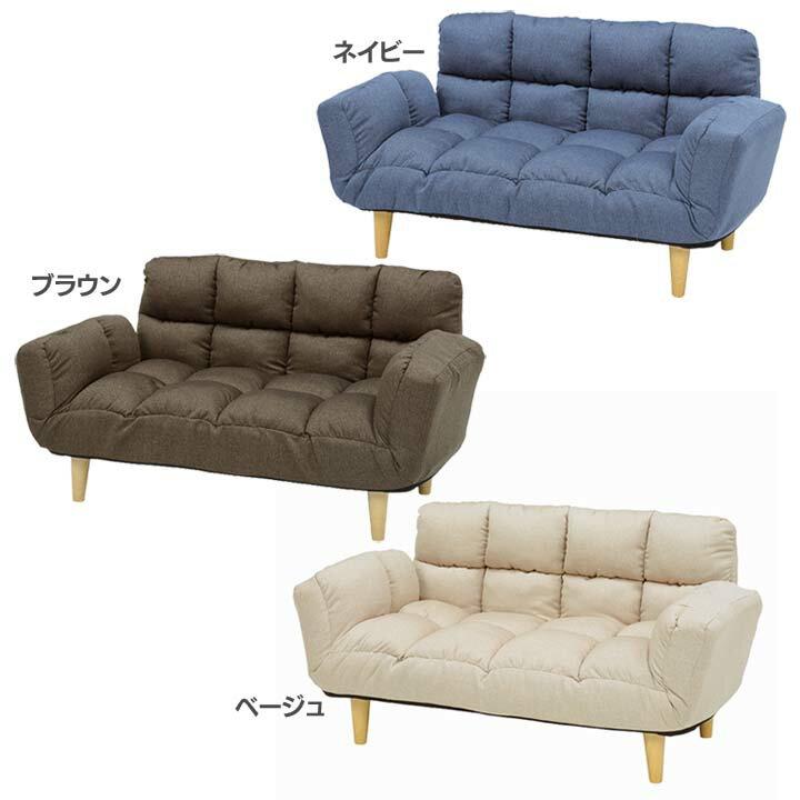 ソファ LSF-4891LB-NV・BR・BE送料無料 椅子 いす イス おしゃれ 椅子イス 椅子おしゃれ いすイス イス椅子 おしゃれ椅子 イスいす 萩原 ネイビー・ブラウン・ベージュ【TD】 【代引不可】