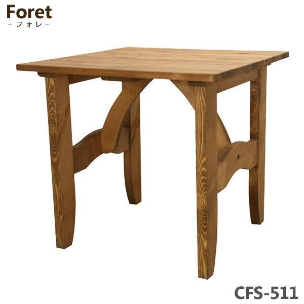 【送料無料】【TD】ダイニングテーブル正方形 CFS-511 テーブル 机 つくえ 木製 パイン ナチュラル シンプル カントリー 食卓 リビング 【東谷】  おしゃれ