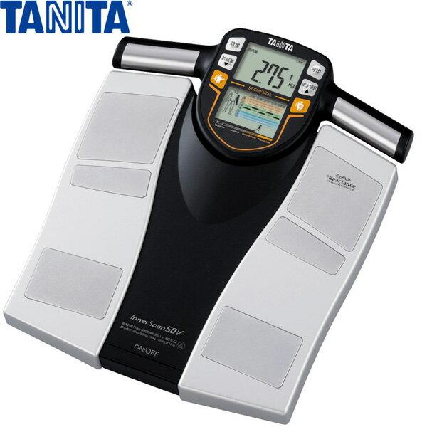 【送料無料】タニタ〔TANITA〕 体組成計左右部位別インナースキャン50V【TC】【K】【●2】