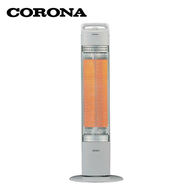 遠赤外線暖房機 スリムカーボン グレー CH-C97-H送料無料 暖房 あったか ヒーター CORONA コロナ 【D】