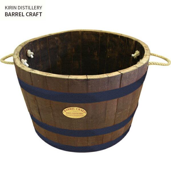 ウイスキー樽1/2プランター 無塗装・ブルー