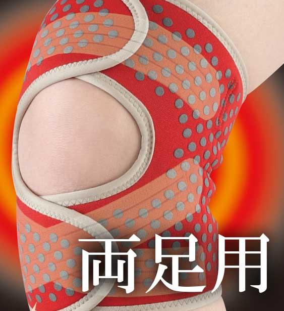 【大好評P5倍】【送料無料】桂式保温テーピング膝サポーター 両足 膝を保温しながらしっかり固定