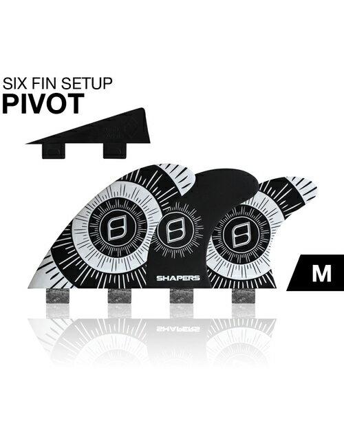 SHAPERSサーフボード用フィン PIVOT M FCSボックス用6フィンセット