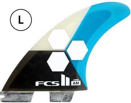 FCSフィン・FCS2ボックス用・AM PC Lサイズ・トライフィンセット
