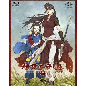 【送料無料】精霊の守り人 Blu-ray BOX 【Blu-ray】