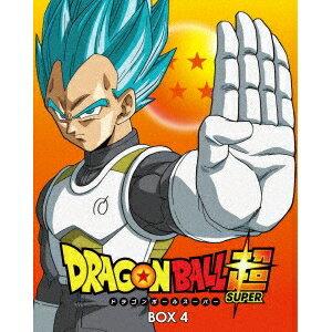【送料無料】ドラゴンボール超 Blu-ray BOX4 【Blu-ray】