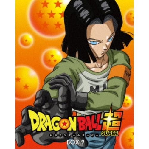 【送料無料】ドラゴンボール超 Blu-ray BOX9 【Blu-ray】