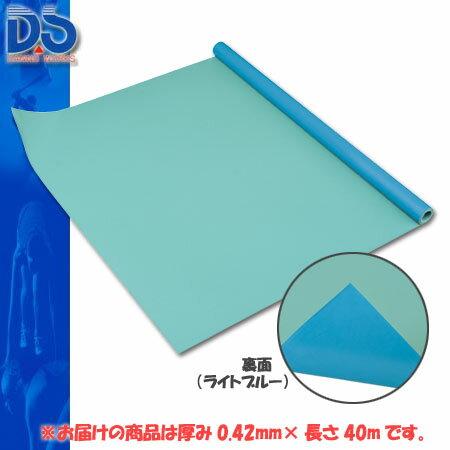 ダンノ(DANNO) リバーシブルフロアシート 厚み:0.42mm 40m D3473 【フロアシート 体育館用品】