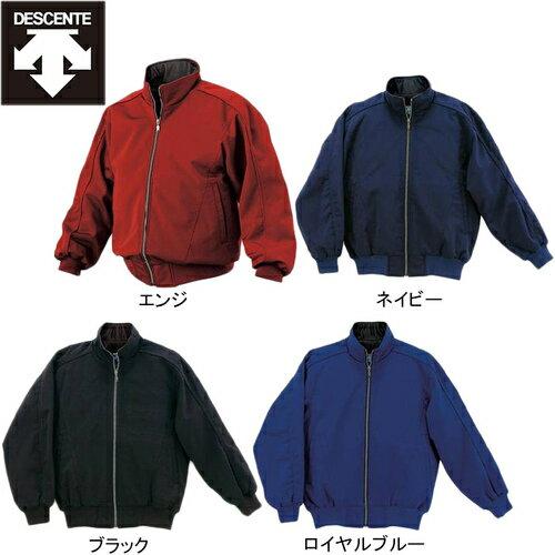 【送料無料】DESCENTE(デサント) ストレッチ チタンサーモジャケット DR-203 【野球 防寒着 コート ジャケット】