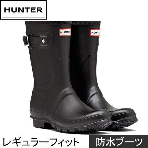【送料無料】ハンター(HUNTER) レディース オリジナルショート ブラック WFS1000RMA 【長靴 ラバーブーツ 雨靴】