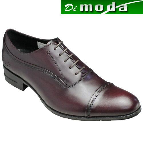 キャサリンハムネット/ビジネスシューズ(ストレートチップ)・KH31531(ワイン)/マッケイ製法/メンズ 靴