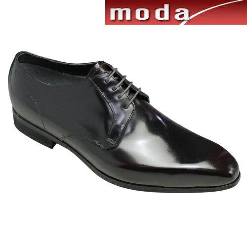 ナカノヒロミチ プレーントゥ ビジネス ドレス HN477H バーガンディ 3E メンズ 靴
