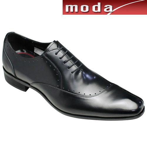 【TRUSSARDI(トラサルディ)】トゥラインが印象的な牛革ロングノーズのドレスシューズ(レース)・TR13089(ブラック)/メンズ 靴