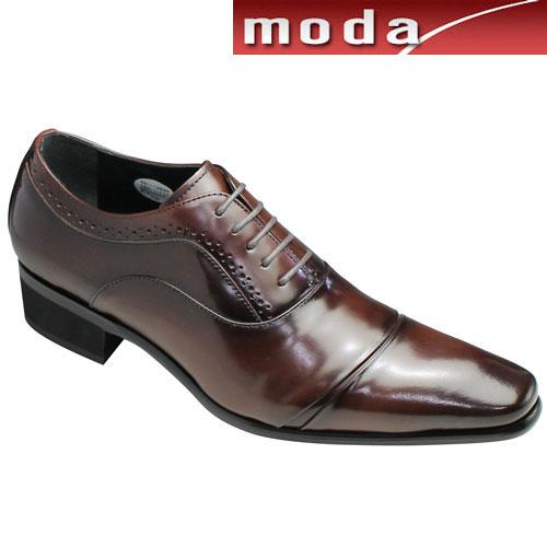 【TRUSSARDI(トラサルディ)】Wストレートチップのドレスシューズ(パーフォレーション)・TR10272(ブラウン)・日本製・3E/メンズ 靴