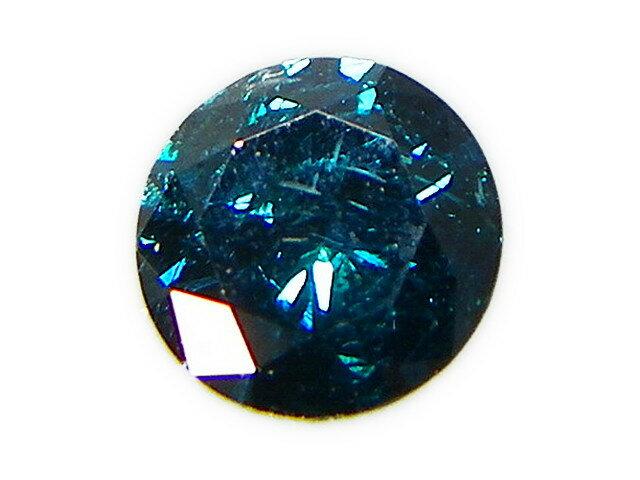 ブルートリート ダイヤモンド 0.351ct I1【訳あり】 【動画あり】