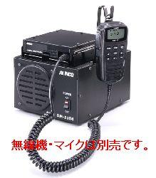 ポイント10倍【送料無料】アルインコ DM-S104(DMS104)DR-DPM50/50Mシリーズ用の専用電源