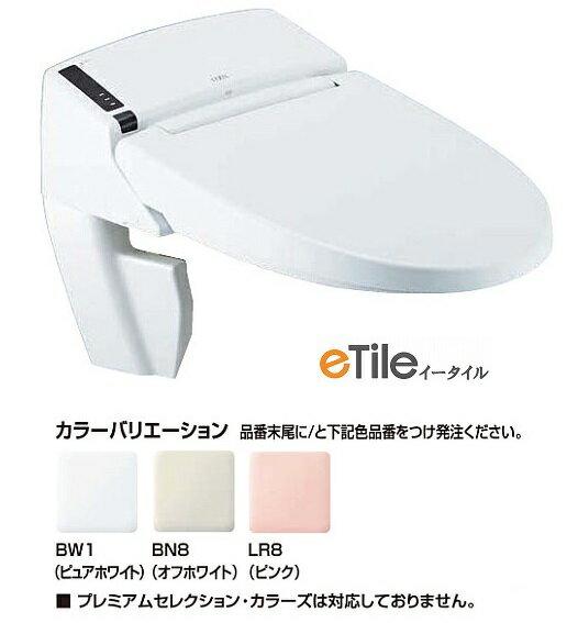 【LIXIL】(INAX) リフレッシュ シャワートイレタンクレス DWV-SB23GP床排水 床上排水 SS3G