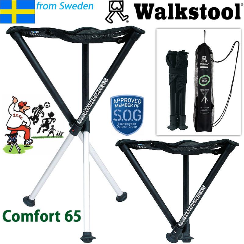 ウォークスツール コンフォート65cm/Walkstool Comfort【スウェーデン製】スウェーデンのウォークスツール専門メーカー『スカンジナビアン タッチ』社製【正規輸入代理店直売】】【送料無料】
