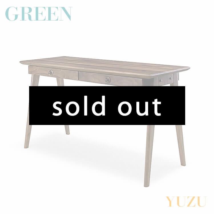 【送料無料】GREEN YUZU デスク B ウォールナット Y-031(書斎 机 セラウッド塗装 グリーン ユズ)【0301楽天カード分割2017】【RCP08】