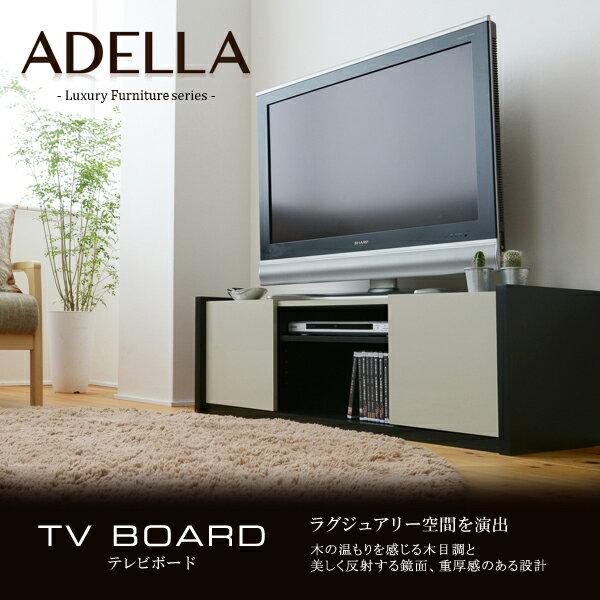 ポイント3倍 ADELLA テレビボード【送料無料】