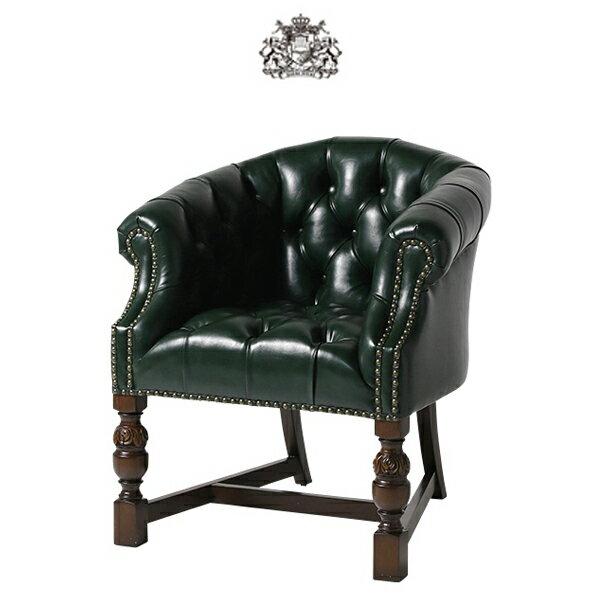 アームチェア 椅子 イス 肘掛け  アンティーク アンティーク家具調 クラシック ヴィンテージ ビンテージ レディース レディースサイズ レトロ 英国 イギリス 合成皮革 合皮 グリーン 緑 9003-5P57B