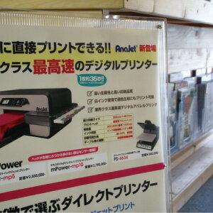 ポスターペーパー糊無 グロス(137cm×30mロール)