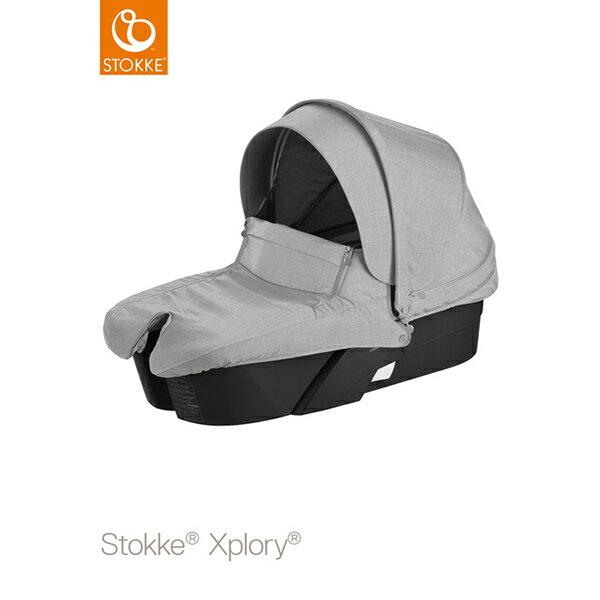 【ストッケ正規販売店】【正規輸入品】Stokke Xplory Black Carry Cot Completeストッケ エクスプローリーブラック キャリーコット(グレーメラーンジ)