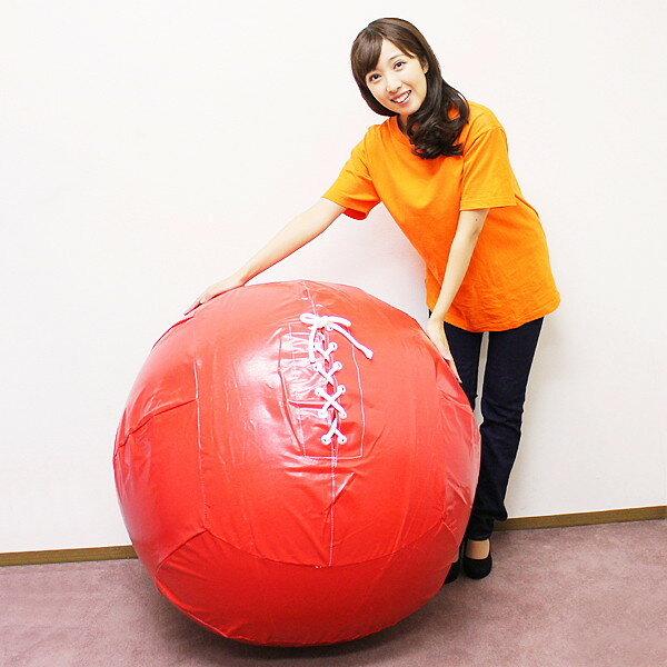 巨大ジャンボボール(大玉転がし)B 直径90cm[運動会用品]
