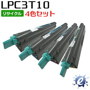 【4色セット】【リサイクルトナー】 LPC3T10 トナーカートリッジ エプソン用 (在庫商品)