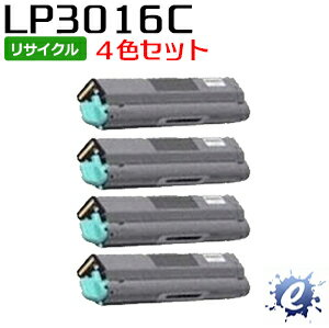 【4色セット】【リサイクルトナー】 LP3016用 トナーカートリッジ ジェイディーエル用 再生品(在庫商品)