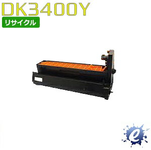 【リサイクルトナー】緑レバー用 DK3400Y ドラム イエロー ムラテック用 再生品 (在庫商品)