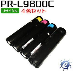 【4色セット】【リサイクルトナー】 PR-L9800C-14/13/12/11 エヌイーシー用 再生品(在庫商品)