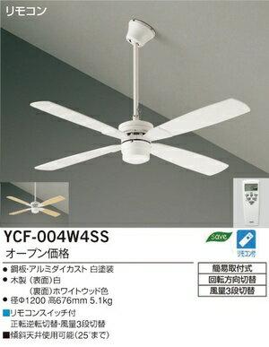 セレブ愛用 ダイコー ランプレスシーリングファン 吊下タイプ ホワイト YCF-004W4SS YCF004W4SS