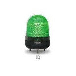小型LED表示灯(φ100)[ブザー付]XVR3型(緑)デジタルシグナリング【XVR3B03S】