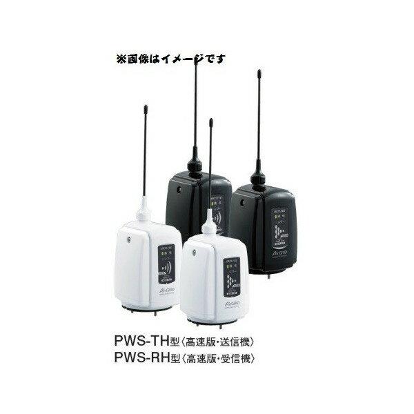 ワイヤレスコントロールユニット PWS-THN-W