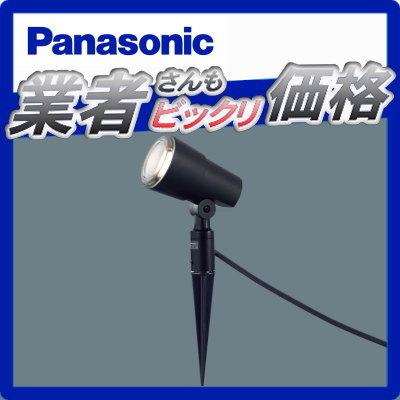 エクステリア 屋外 照明 ライト パナソニック(Panasonic) 【 スポットライト スパイクタイプ LGW45021B オフブラック 】 ピンタイプ デザイン 電球色 LED  スポットライト 玄関灯 門柱灯