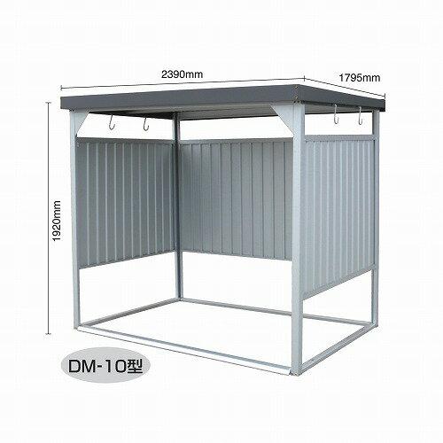 ダイマツ DM-10型 一般型