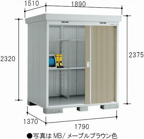 イナバ物置 ネクスタ NXN-25H(ハイルーフ/一般型多雪地型) 物置き 中型 屋外 収納庫