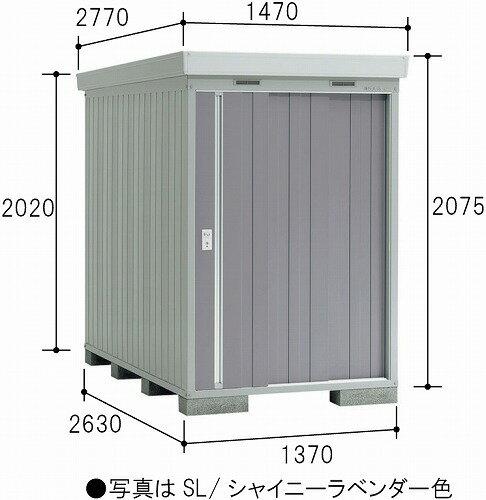 イナバ物置 ネクスタ NXN-36CS(一般型多雪地型) 物置き 中型 屋外 収納庫