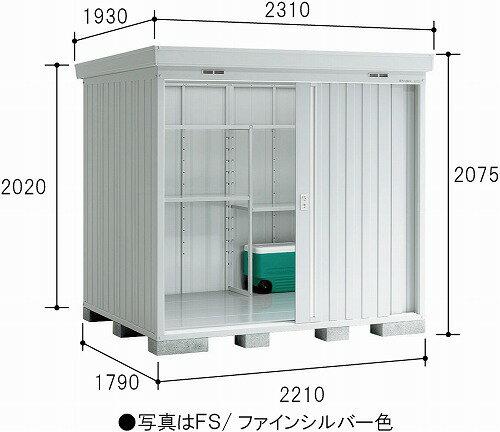 イナバ物置 ネクスタ NXN-40S(スタンダード/多雪地型) 物置き 中型 屋外 収納庫