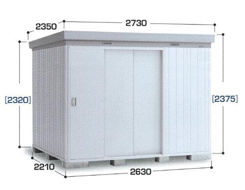 イナバ物置 ネクスタプラス NXP-60HT(ハイルーフ/扉タイプ/一般型) 物置き 中型 屋外 収納庫