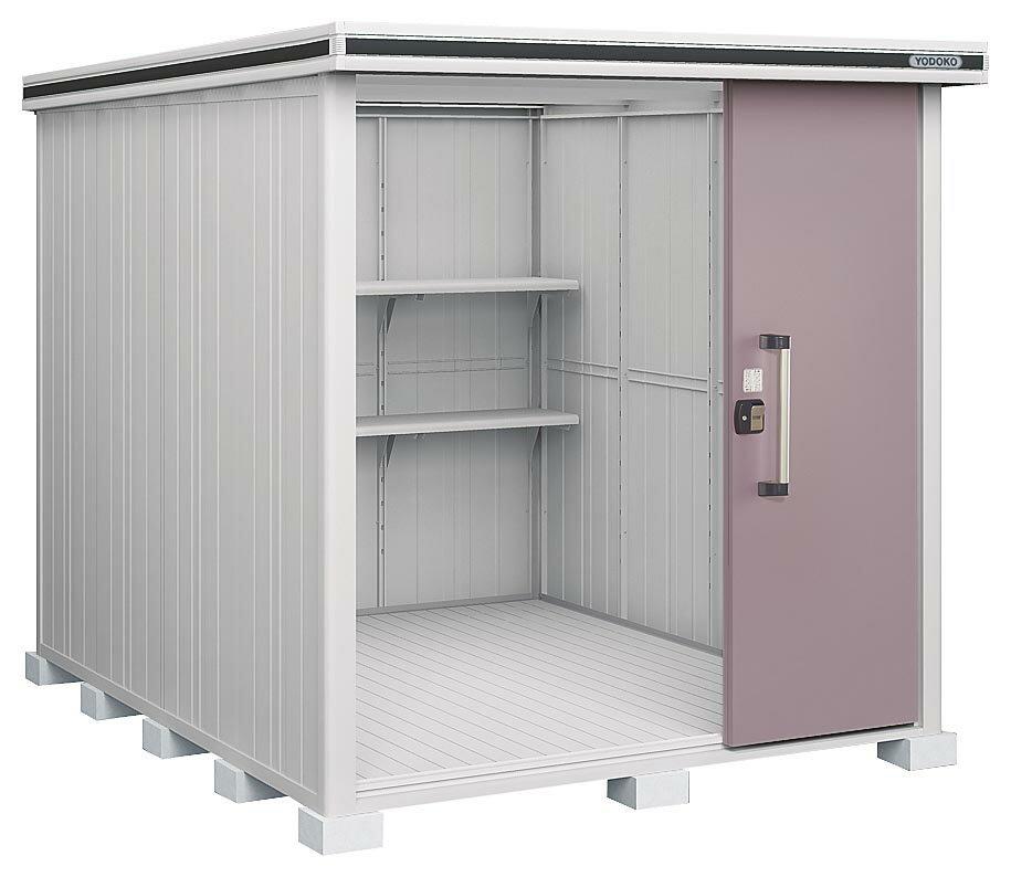 ヨド物置エルモ  LMD-2229H 背高Hタイプ 一般中・大型物置 屋外 物置き 送料無料 防災保管庫