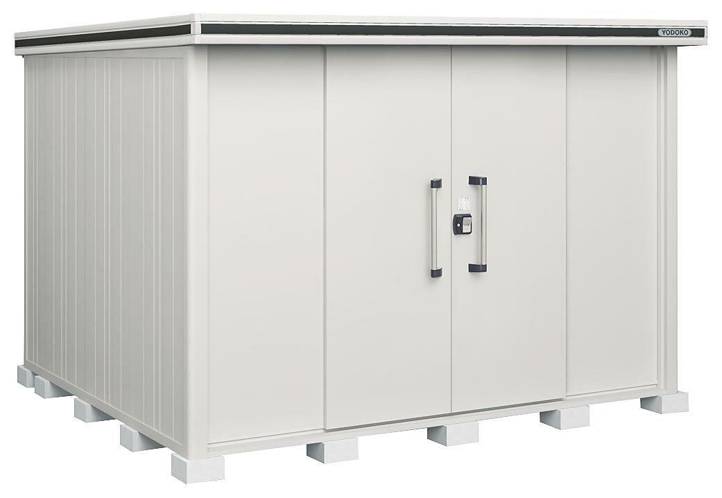 ヨド物置エルモ  LMDS-2925 標準高 積雪中・大型物置 屋外 物置き 送料無料 防災保管庫