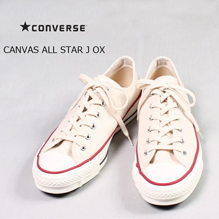 CONVERSE (コンバース)  CANVAS ALL STAR J OX / NATURAL