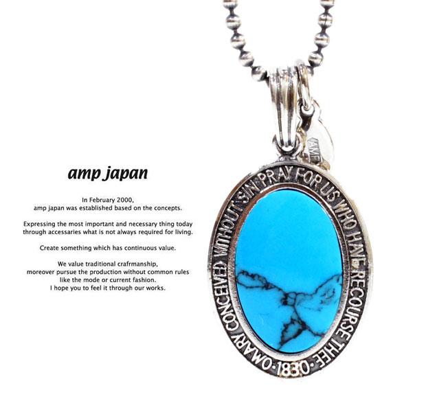 アンプジャパン amp japan 13AH-282 Spider Turquoise Necklace AMP JAPAN ターコイズ ネックレス メンズ レディース