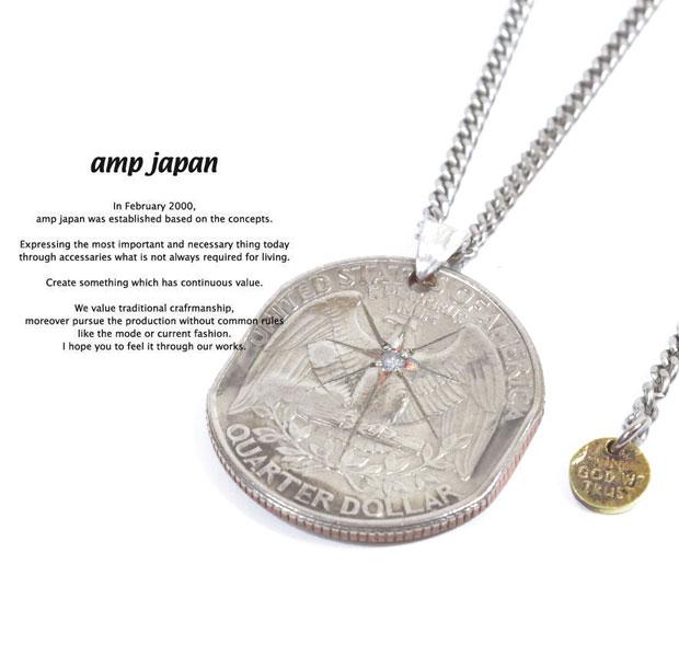 アンプジャパン amp japan 13AA-103 Quarter Dollar Necklace Diamond AMP JAPAN コイン ネックレス コインネックレス メンズ レディース【あす楽対応】