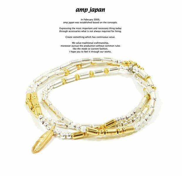 アンプジャパン amp japan 15AH-435 Silver Beads With Small Feater AMP JAPAN ターコイズ フェザー ネックレス ブレスレット メンズ レディース【あす楽対応】