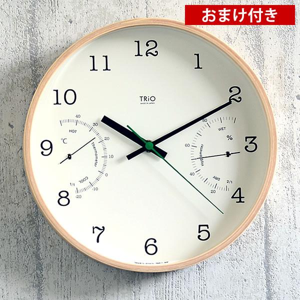 掛け時計 【送料無料】【Lemnos レムノス】TRiO トゥリオ PC10-22 掛け時計 温度計 湿度計 温湿度計 壁掛け時計 掛時計 時計 クロック デザイン インテリア 楽天 249092